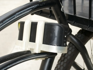 Jabra Solemate Holder for Beach Cruiser