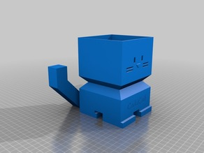 Calibration Cat as a desk box