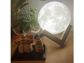 Globe stand for Moon lamp