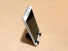 Customizable Foldable Phone Stand