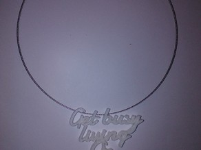 Wordy Jewellery - 'Get Busy Living, or Get Busy Dying'