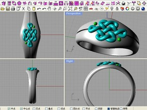 Chinese knot ring