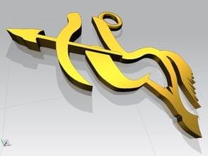 2° - Sagittario stilizzato, segno Zodiacale - stylized Sagittarius, Zodiac sign