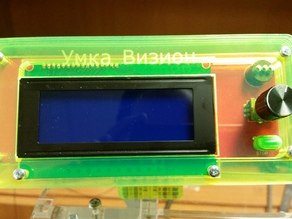Resized stop button part - accurate fit for lasercut LCD Discount RepRap Prusa i3  screen case-holder