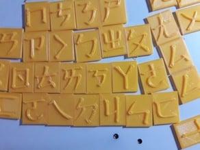 Taiwan Phonetic Alphabet Childrens Blocks