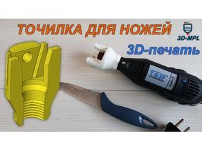 """Sharpener for knives - nozzle for """"DREMEL"""""""