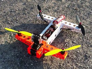 h-shape multiwii quadcopter