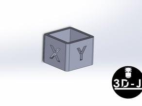 25mm x 25mm x 20mm Calibration Cube