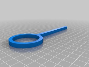 Simple ring support