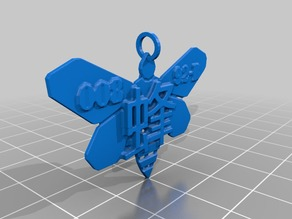 Breaking Bad Methylamine Chain/Necklace Charm