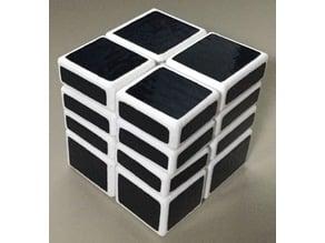 2x2x4 Mirror Cube