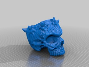 Skull container
