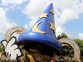 Sorcerer Mickey's Hat (From Disney's Hollywood Studios