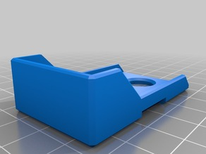 Lipo Battery Protector 850 / 600 mah remix