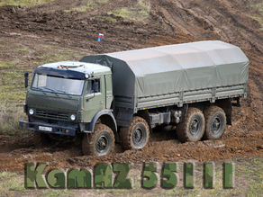 KamAZ [1:100] russian military truck