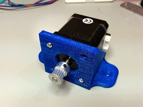 Simple NEMA 17 Stepper Motor Bracket