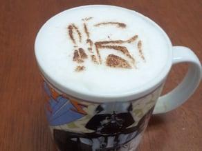 Boba Fett Cappuccino Stencil