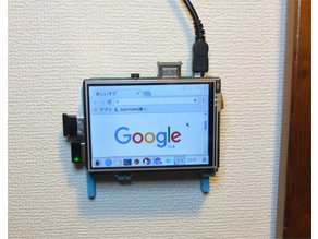 RasPi 3.5 LCD Stand