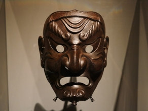 Samurai Mask, Edo Era.