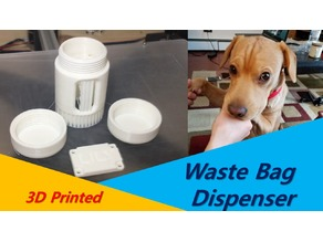 Waste Bag Dispenser