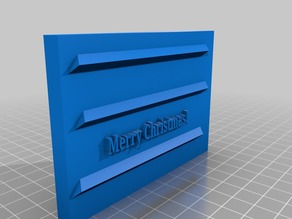 Gift Card Box (Sealed)