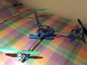 Parametric tricopter frame + tail mount + servo gimbal