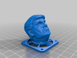 Trump 40mm fan guard