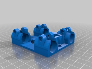 Modded X carriage for Wades Blower Extruder