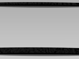 Seat Ibiza 6L Radio aperture