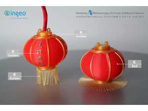 Chinese Lantern / 燈籠 / 鼓仔燈 / 花燈