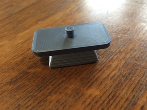 quick release tripod 1/4 inch screw.