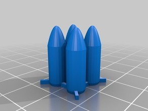 Airsoft realistic 6mm bullets (4 pack)