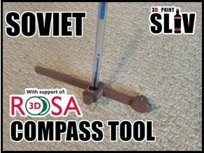 Soviet Compass Tool