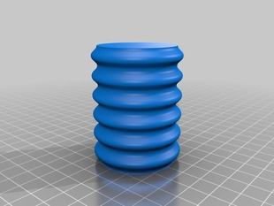 Kindly Rounded Flexible Tube 6x47x3x2.5x45