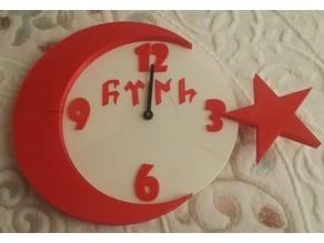 Turkish Wall Clock