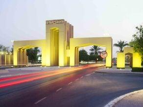 Bahrain's Great City Gate - IsaTown