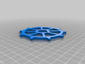 Chain (Simple V3) Sprockets