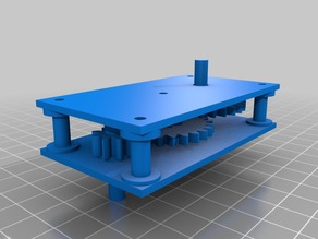 Two stage gearbox, 7.7:1 ratio (parameterized)