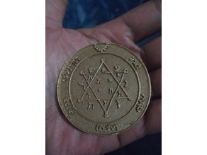 Solomon Seal - Second Pentacle of Jupiter