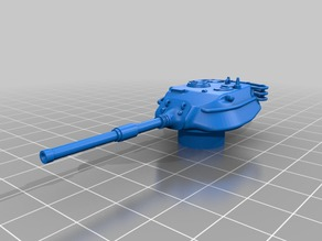 Magach-6 M60 Turret