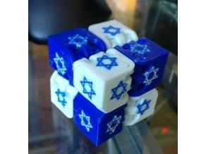 Star of David 2-color fidget cube