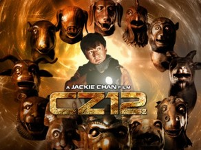 Jackie Chan Movie-CZ12: Chinese Zodiac (Ring ; Pencil Topper)
