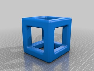 Calibration Cube