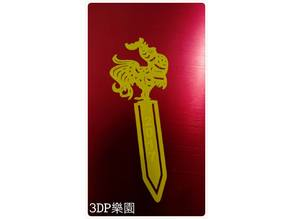 Bookmark - 2017 Rooster