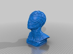 Spiderman Bust/Head 1.04