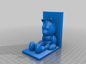 Teddy Bookend