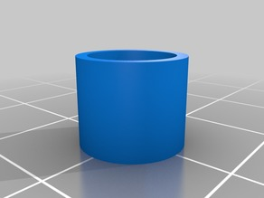My Customized Single Wall Cylinder (customizer)