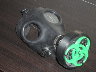 Israeli Civilian Gas Mask Filter