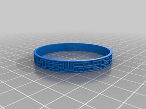 My Customized Random maze ring generator