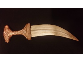 Jambiya Knive - Battlefield 1 (Lawrence of Arabia dagger)